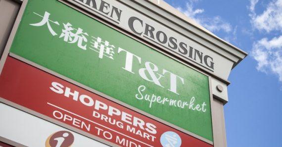 norstar-companies-retail-scarborough-milliken-crossing-001